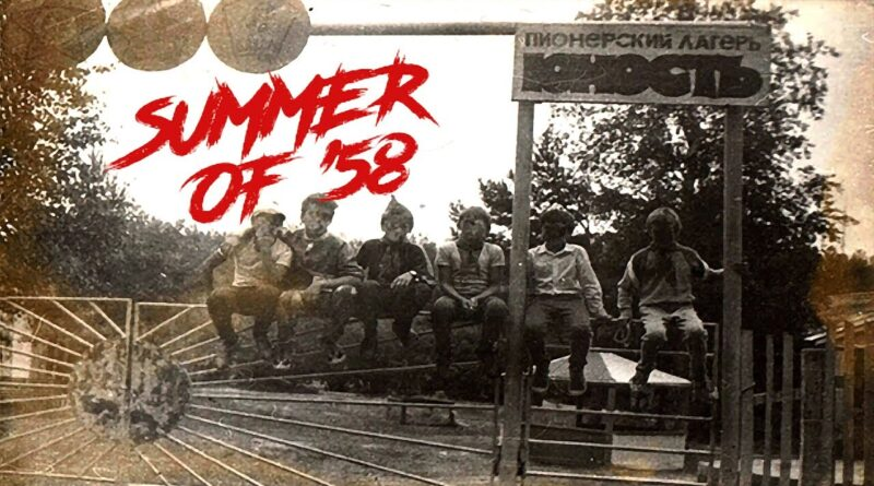 Emika Games - Summer Of '58